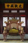 imperial throne, Palace Museum
