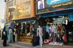 shoe and fashion store in Madaba
