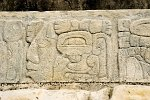 sculpture of the captives,  Maya city of Palenque