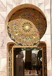 richly decorated doorway, Great Mosque