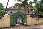 Cochin (Kochi) - colonial building, spice traders mansion, Fort Cochin