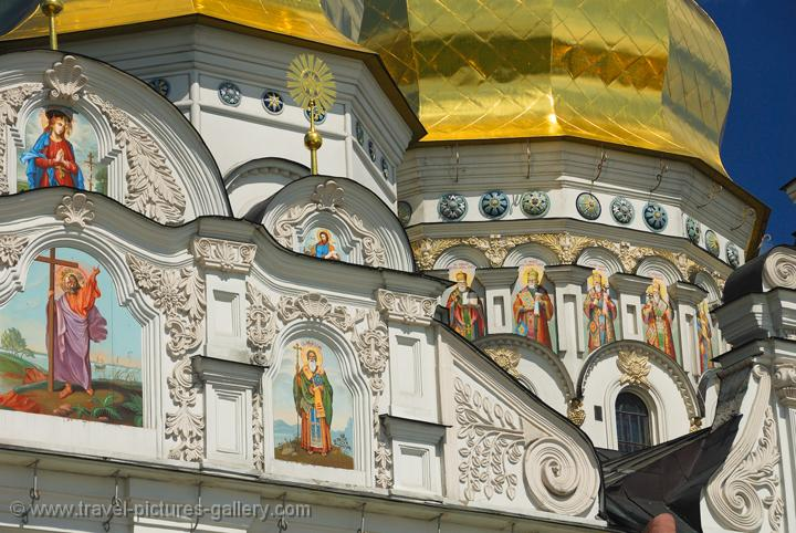 Pictures of Ukraine - Kyiv (Kiev), Caves Monastery, Pechersk Lavra