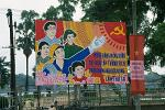 Communist party promo banner, into a bright future